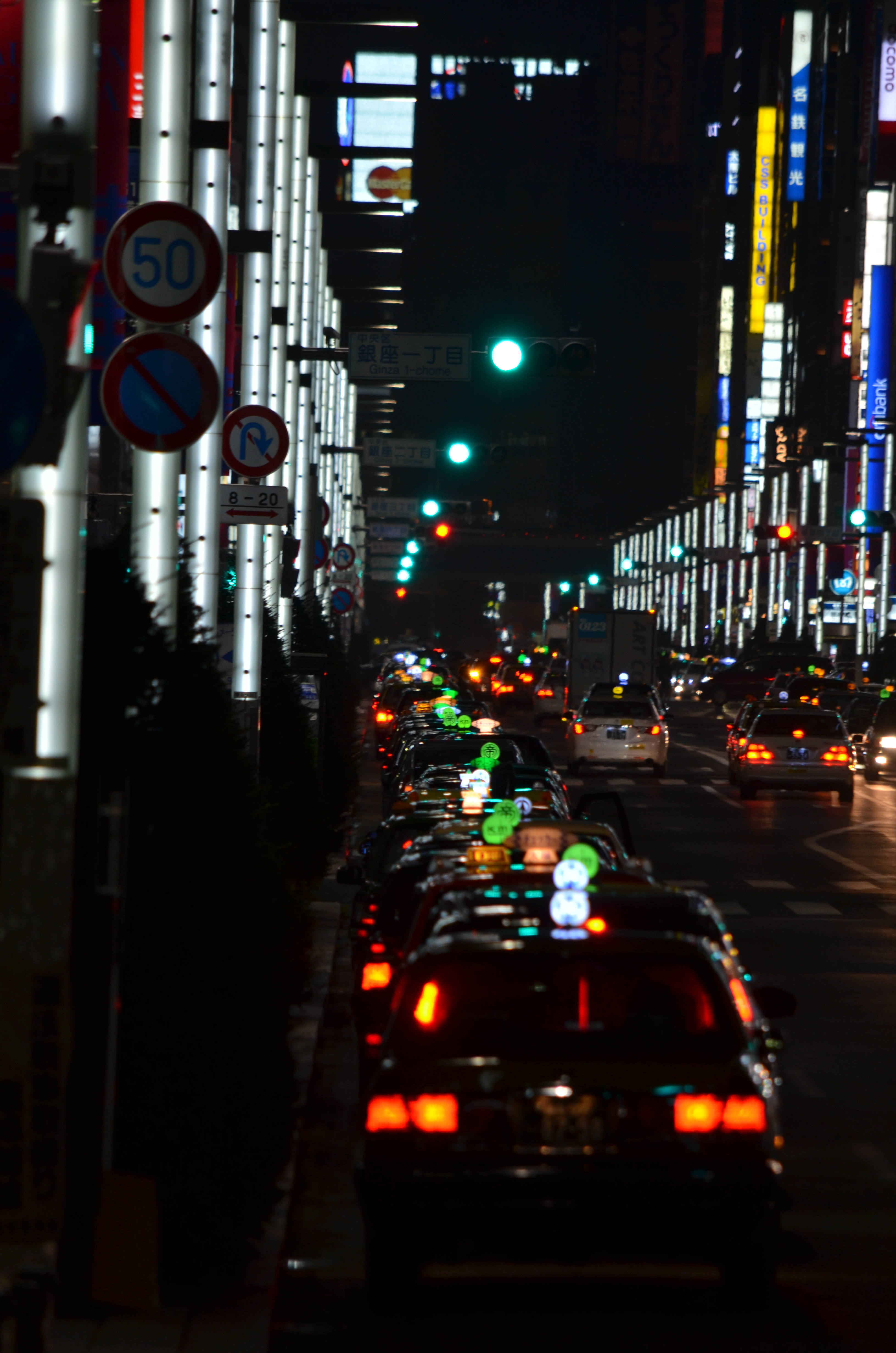 Japan, Ginza Street at night