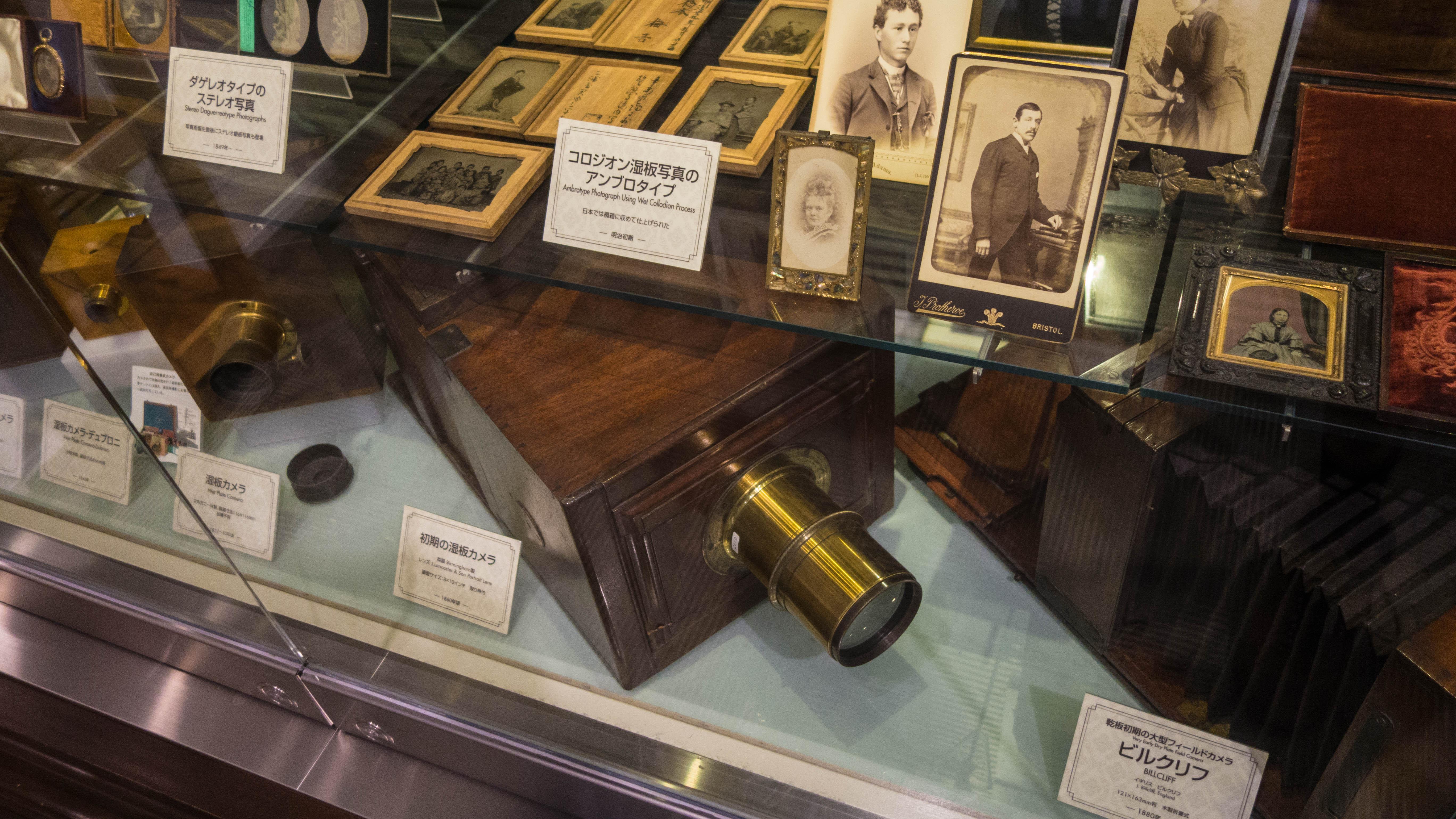 Fujifilm Square Roppongi
