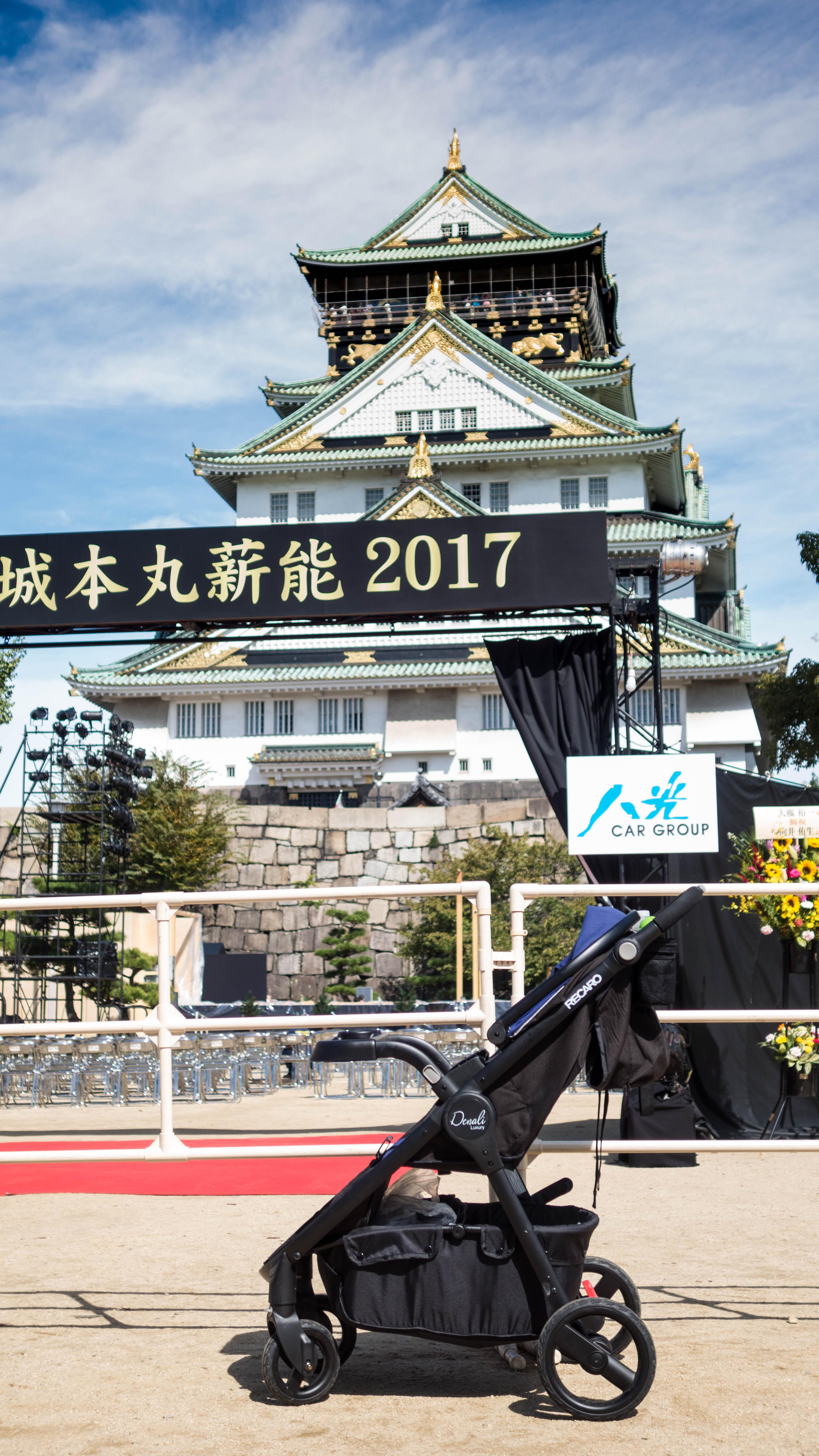 RECARO Performance Denali Luxury Stroller at Osaka Castle