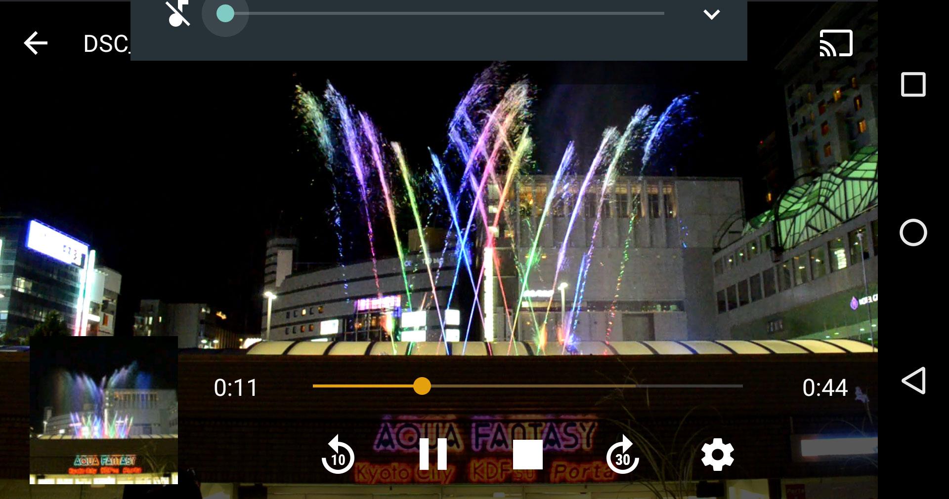 Plex Pass-Screenshot